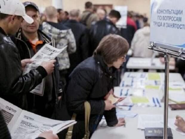 Безработица в России в феврале снизилась до 5,7%