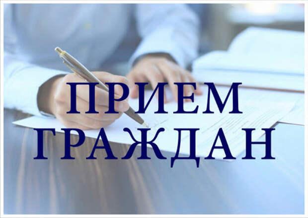 В Кесовогорском районе прокурор примет граждан