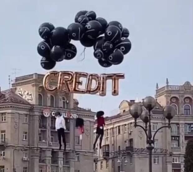 В Киеве устроили провокацию с «повешением украинской семьи» из-за кредита - видео
