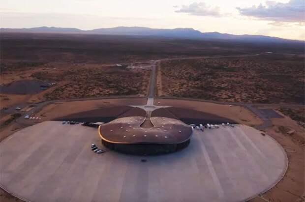 Virgin Galactic заявила о третьем успешном полете корабля VSS Unity