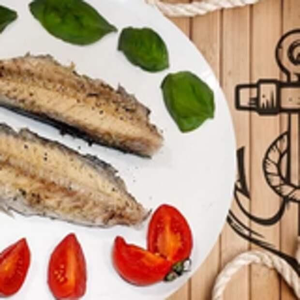 Рыба под солью