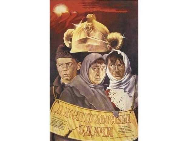 Советские фильмы, которые дошли до зрителей благодаря генсеку Брежневу...