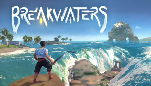 Игровая индустрия - Трейлер экшена на выживание Breakwaters