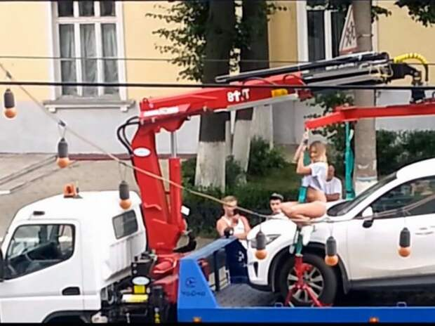 Видео со стриптизом на эвакуаторе попало в Сеть