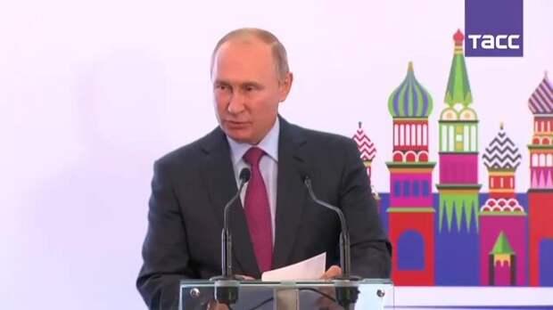 Израильские фонды стали трибуной для сближения позиций США и России