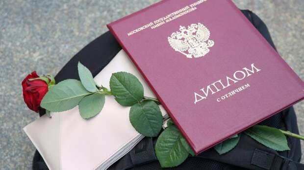 Всероссийский выпускной в вузах пройдет в смешанном формате 10 июля