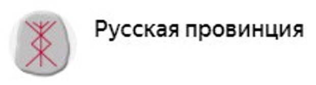 Зачем мне пишут про ВВП США и России? А почему молчат, что Россия первая экономика в Европе и пятая в мире?
