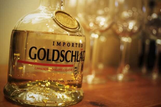 2. Голденрот алкоголь, факты