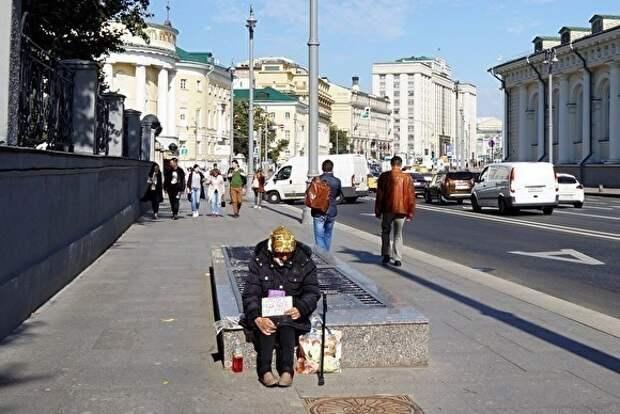 Росстат изменит методику оценки бедности россиян