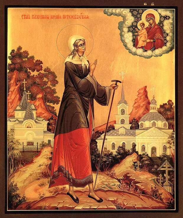 6 февраля День памяти святой Ксении Петербургской - житие и чудеса провидицы