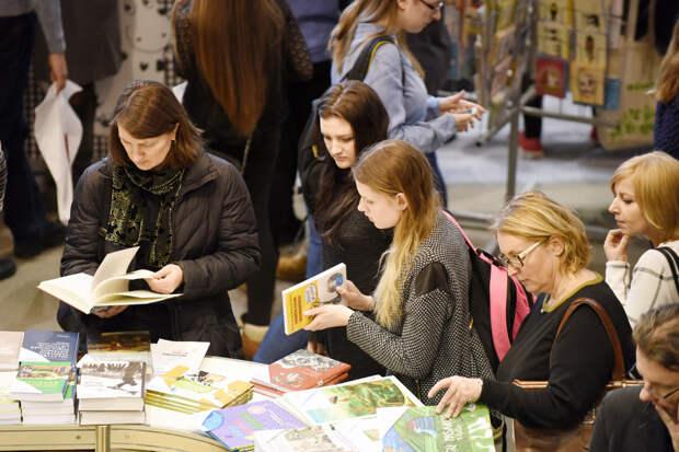 Что ждет посетителей 34-й Московской Международной книжной ярмарки