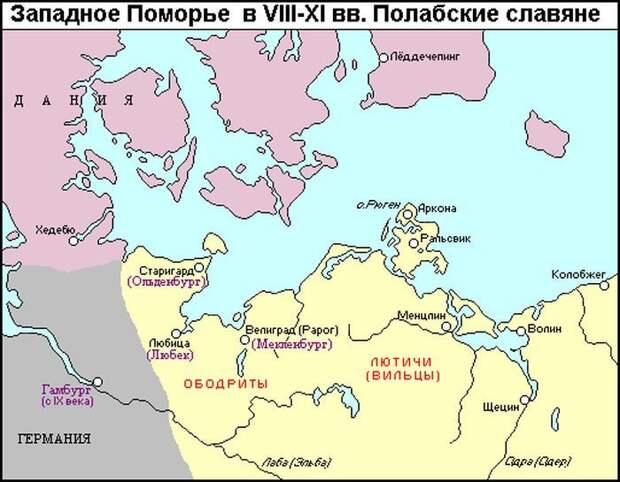 Славяно-датские войны в раннем Средневековье (VII-VIII вв)