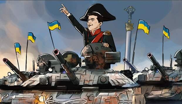 Зеленский рискует повторить судьбу Саакашвили