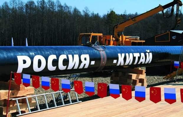 Эксперт: Отношения России и Китая будут неизбежно ухудшаться
