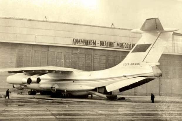 летающий госпиталь, самолет ил-76мдт, самолет скальпель-мт