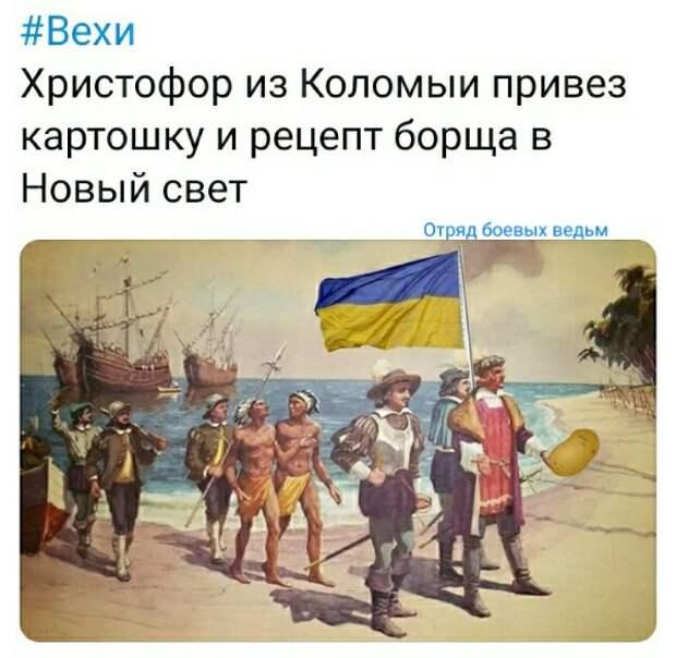 """Россияне ответили украинской певице, """"направляющей"""" их на """"путь истинный"""""""