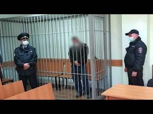 Суд Кировграда арестовал на два месяца подозреваемого в убийстве Полины Т. и ее детей