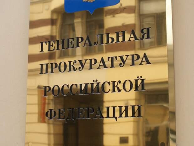 Объем судебных претензий к РФ, связанных с Крымом и ЮКОСом, за последние годы вырос втрое и составил почти $100млрд