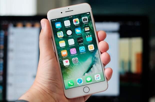 Владельцам iPhone сообщили о новых возможностях рабочего стола
