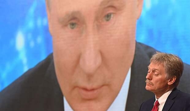 В Кремле прокомментировали скандальную форму сборной Украины