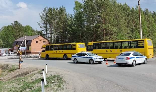 Всвязи спожаром вТюмени изсанатория «Пышма» автобусы вывозят людей