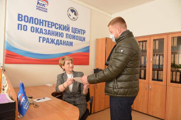 """За чей счёт """"банкет"""", """"Единая Россия""""?"""