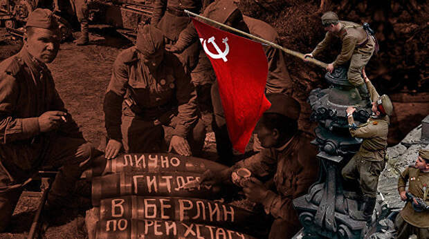 Штурм Рейхстага и украинские солдаты Белорусского фронта