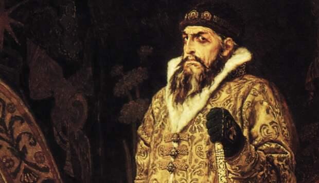 Как менялся образ Ивана Грозного в оценках историков