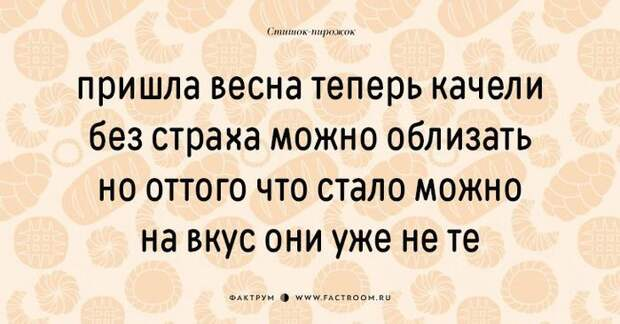 5188742_642730x382 (700x366, 52Kb)