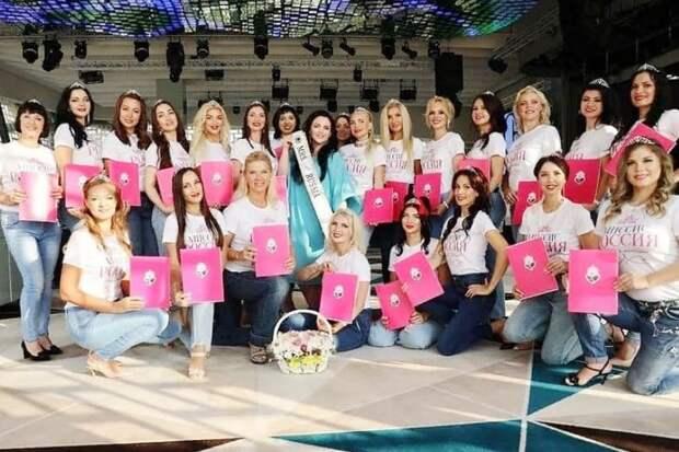 В Москве подвели итоги конкурса «Миссис Россия – 2021»