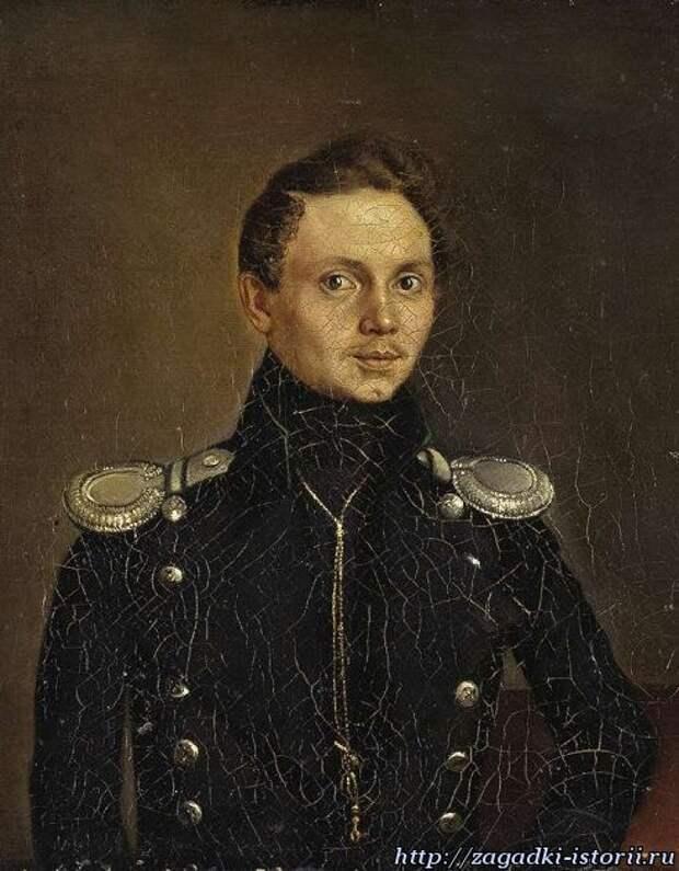 Рукопись адмирала