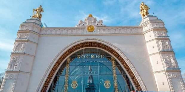 Программу празднования подготовила Москва к юбилейному Дню космонавтики