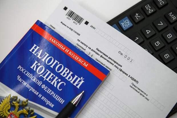 Налогообложение в РФ кардинально изменится в ближайшие три года: какие изменения нас ждут