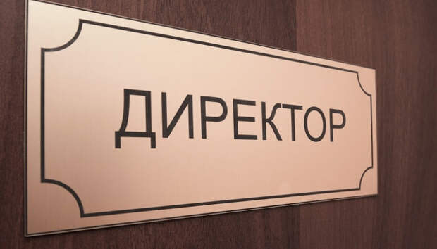 Мэрия Петрозаводска ищет директора для новой школы №55