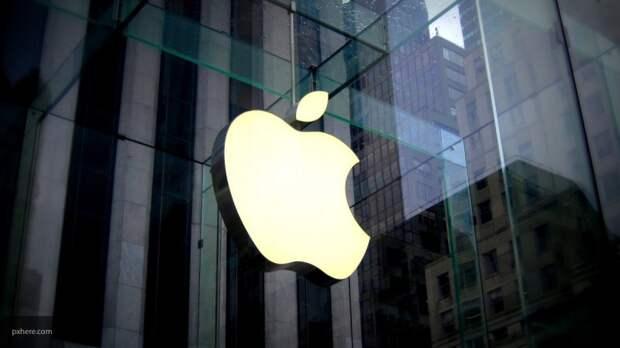 Apple больше не будет производить устройства в цвете Space Grey