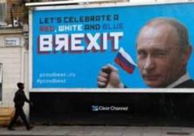 Путина поблагодарили за Brexit