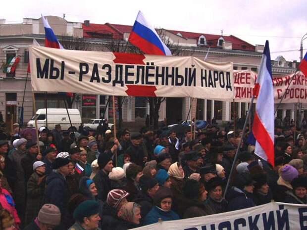Русская идентичность белорусских граждан