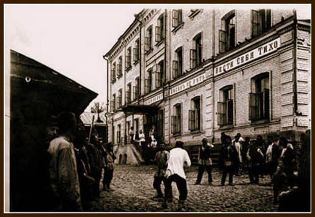 Кулачные бои на Руси и в Харькове