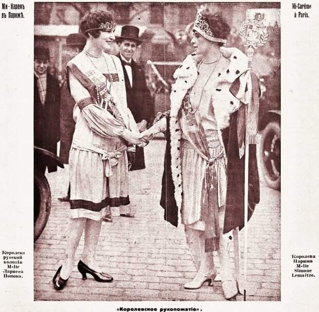 Королева русской колонии Парижа 1926 Лариса Попова. фото