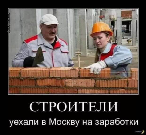 Строительные приколы ошибки и маразмы. Подборка chert-poberi-build-chert-poberi-build-36230329102020-13 картинка chert-poberi-build-36230329102020-13