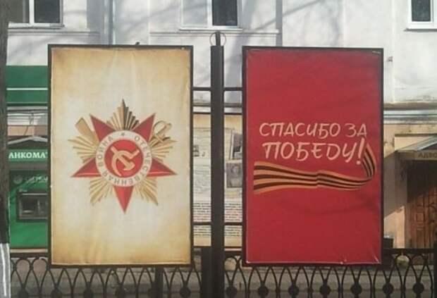 """""""Помнят"""" и """"чтят"""""""