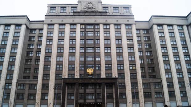Прощай, Оренбург! Избранные депутаты Госдумы уже улетают вМоскву напервое собрание