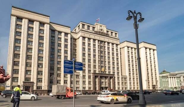 В Думе начинают подготовку к первому заседанию восьмого созыва