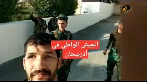 Сирийские наёмники и турки в Карабахе. Евгений Сатановский