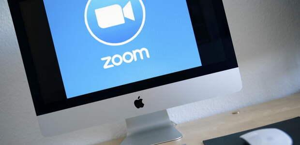 Zoom прекращает обслуживать российские госструктуры. Что придет на замену?