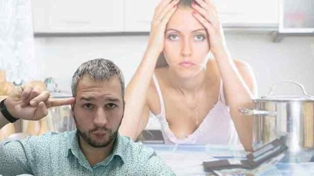 «Жена дома будет деградировать». 4 мифа о неработающих женщинах