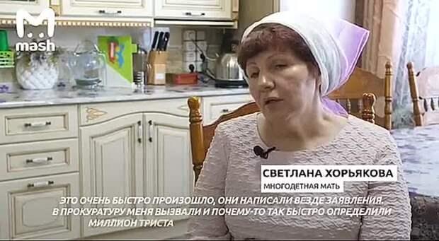 В Амурской области приёмный сын подал в суд на женщину, воспитывающую 13 детей. На неё...