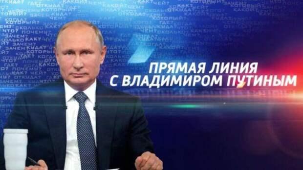 Украина подверглась мощнейшей информационной атаке из Кремля