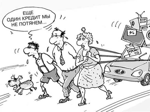 Карикатура с просторов интернета.