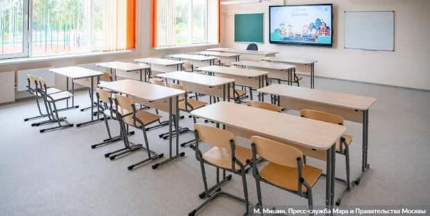 Собянин обсудил вопрос доступности школ и детских садов с жителями ЗАО. Фото: М. Мишин mos.ru